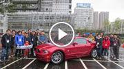 福特安全節能駕駛體驗營