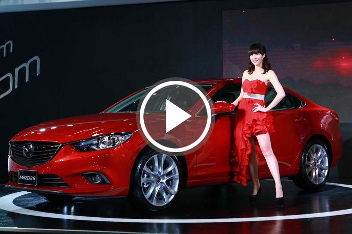 2014台北新車大展Mazda展區焦點