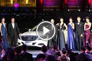 全新Mercedes-Benz S-Class發表會