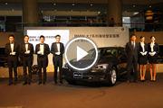 BMW大7系列尊榮管家服務&全新BMW 730Ld、BMW 730d M Sport Edition發表