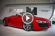 Audi R8發表會暨中和展示中心開幕