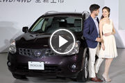 全新Nissan Rogue 日本原裝進口 震撼車價!