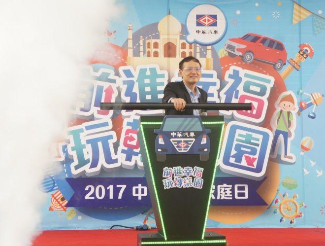 中華汽車家庭日6,800位同仁眷屬同遊六福村
