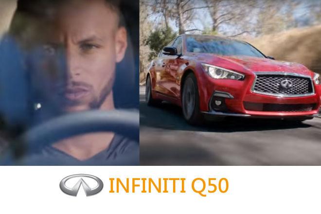與STEPHEN CURRY合作首款車型INFINITI Q50 18年式  正式推出
