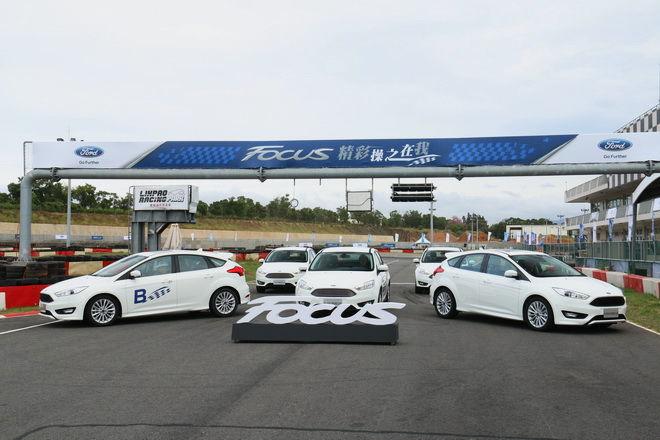 智能與操控不斷演進 Ford新Focus EcoBoost 180台中麗寶賽車場體驗