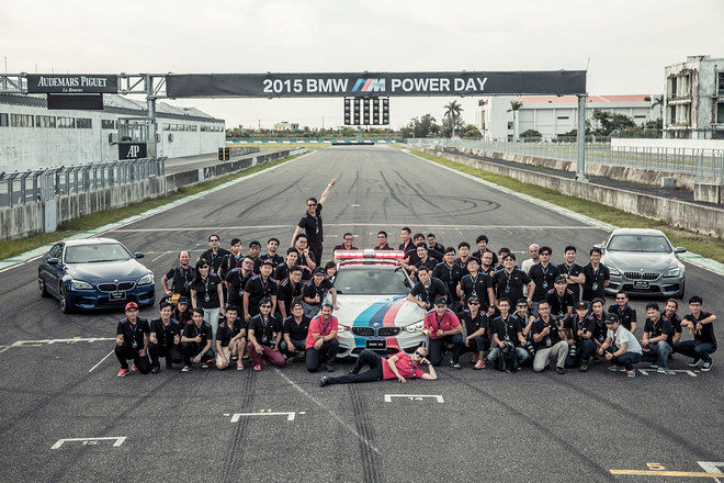 2015 BMW M Power Day 活動紀實
