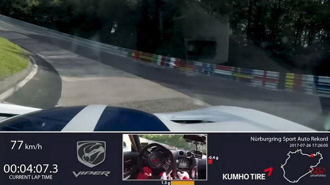奎蛇勇闖綠色地獄 Dodge Viper ACR Nordschleife 7分03秒影片出爐!
