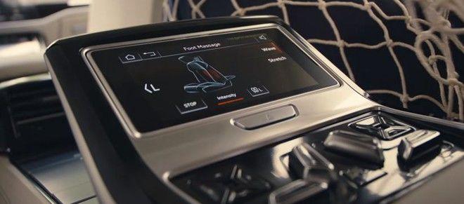 新Audi A8的後座放鬆座椅將配備足部按摩功能