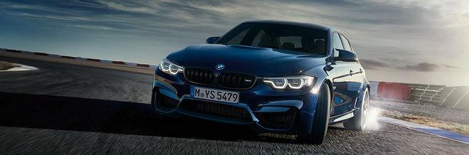 BMW F80 M3 Autobahn極速測試 290km/h
