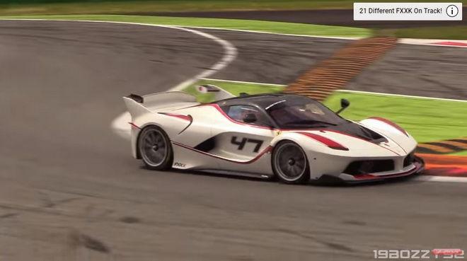 Ferrari FXX K車聚 Monza賽道咆哮急奔