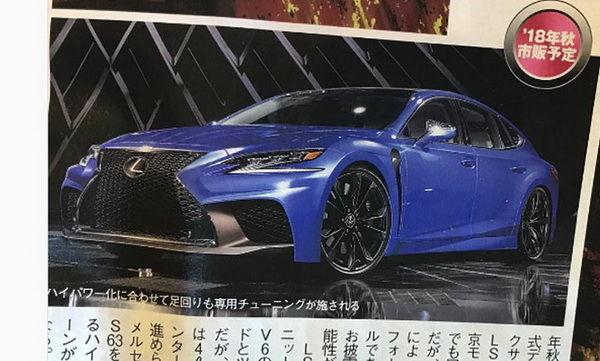 Lexus LS F也許就長這樣 並可能夾帶600hp到東京車展露臉?