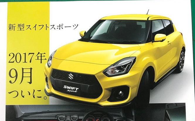鈴木新鋼砲 2018 Suzuki Swift Sport日本官方手冊Twitter曝光!!!