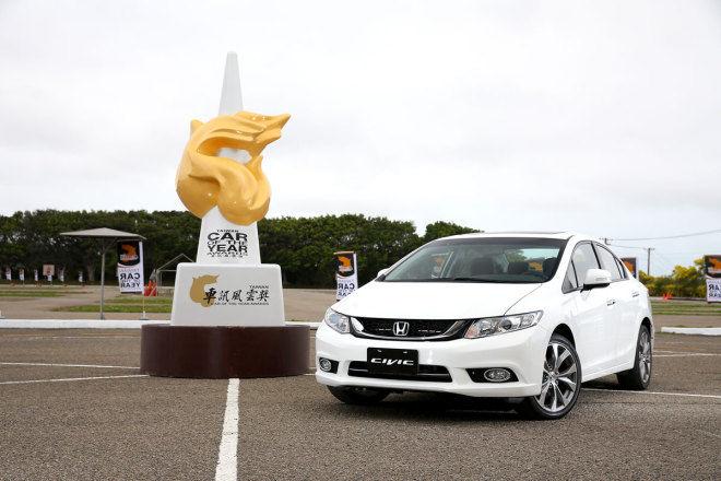 2015車訊風雲獎最佳國產中型車 HONDA CIVIC