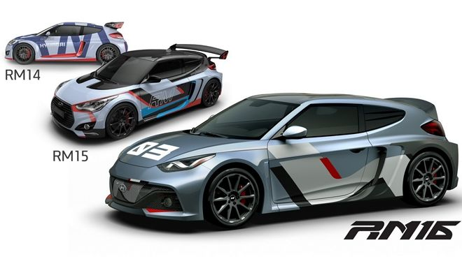 Hyundai於釜山車展揭露第三代「Racing Midship」車型〈RM16 N Concept〉