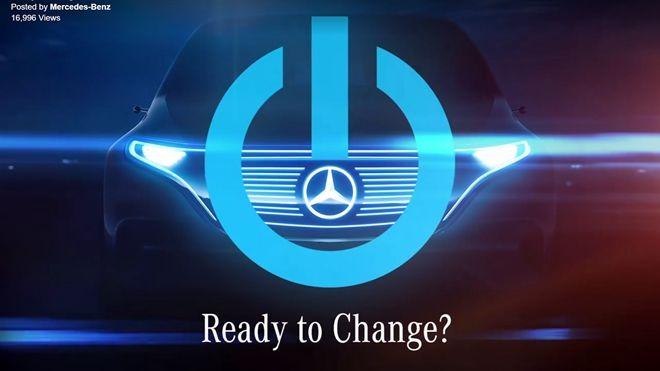 純電動趨勢 Mercedes-Benz零排放概念休旅車即將在巴黎車展亮相