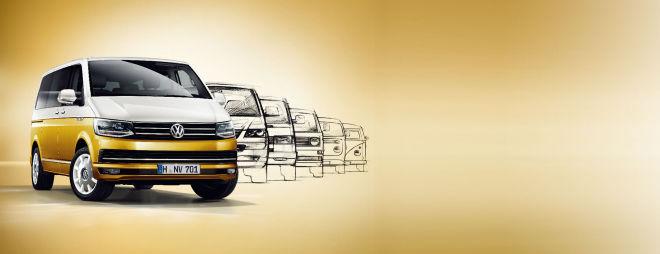 Multivan 2018年式全新上市 限量特仕車 向T1致敬