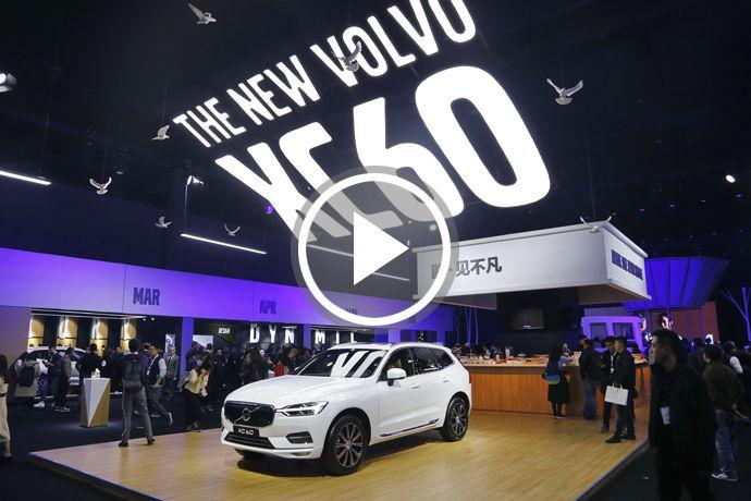 全新 Volvo XC60 中國上市發表會