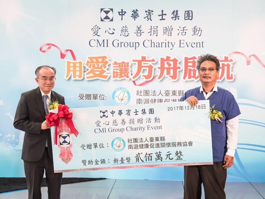 中華賓士集團2017愛心慈善捐贈溫暖登場