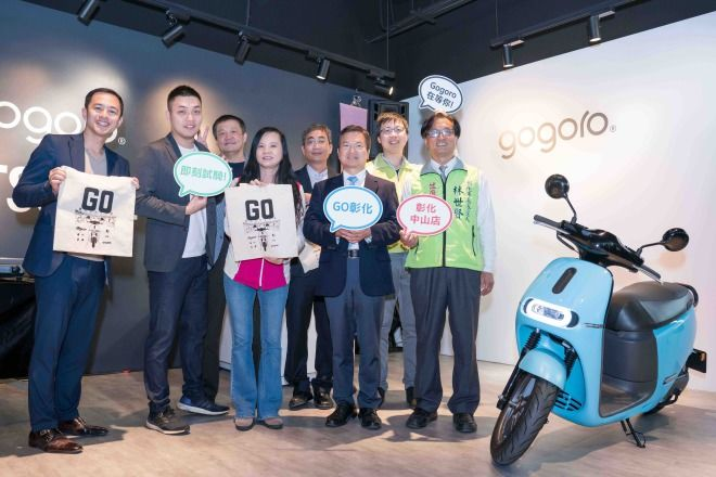 Gogoro 彰化、嘉義授權經銷門市正式開幕