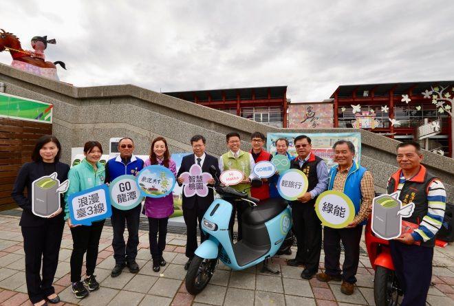 Gogoro 桃園客家文化園區電池交換站正式啟用