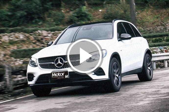 Mercedes-AMG GLC43 4MATIC    務實與熱血中的平衡