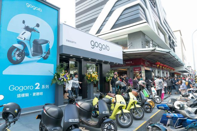 Gogoro 屏東公園授權經銷門市正式開幕  打造綠色新環境