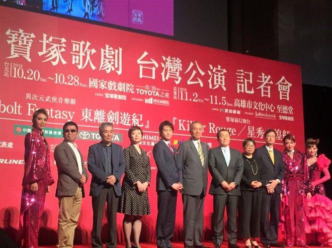 TOYOTA贊助「寶塚歌劇 第三次台灣公演」