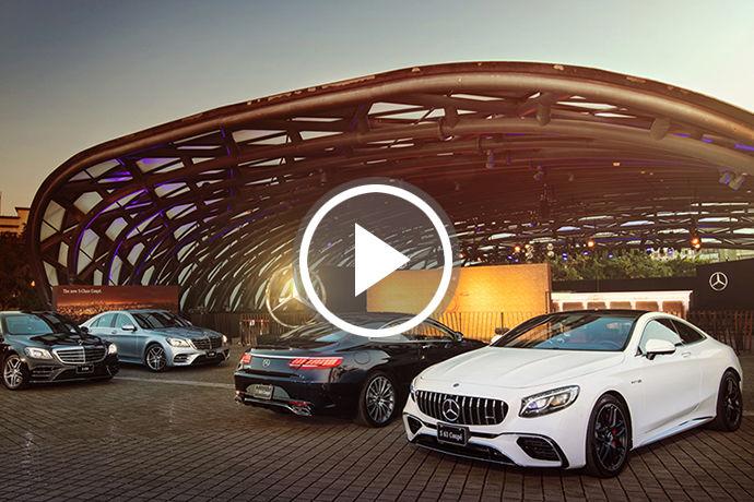 極魅惑 全新 Mercedes-Benz S-Class Coupé登台