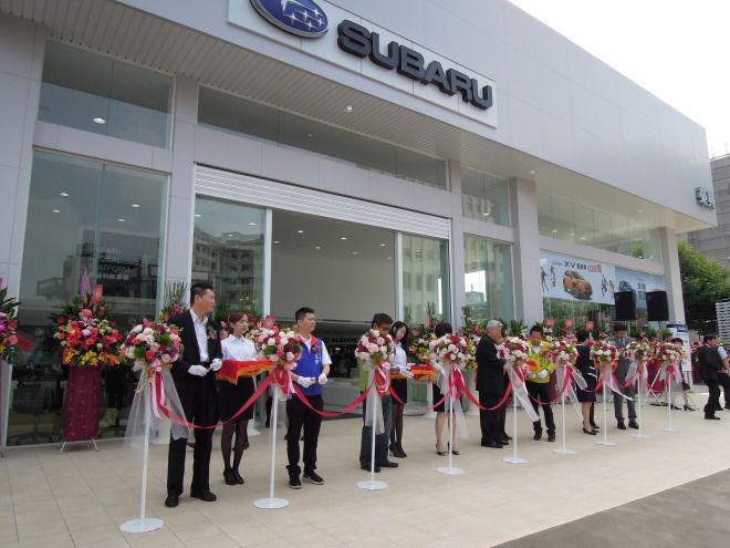 SUBARU榮興高雄旗艦3S據點全新落成正式營運