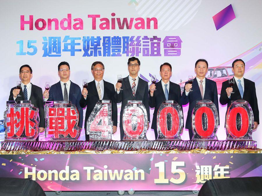 Honda Taiwan成立15週年慶!今年新增動力產品事業部