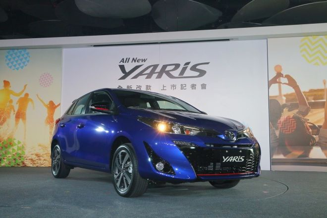全車系標配VSC、TRC、HAC!小改款Toyota Yaris
