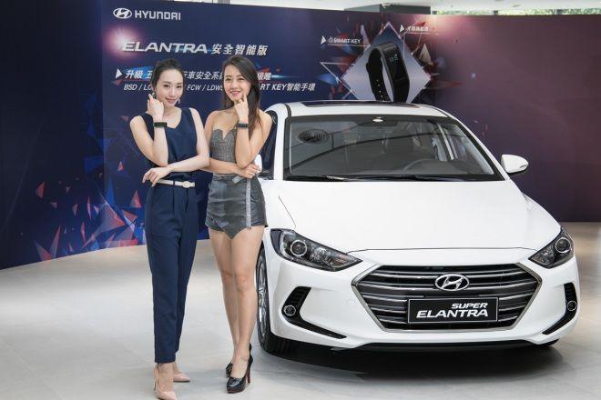 優質房車「安全升級」、「智能進階」  Super ELANTRA安全智能版全新上市