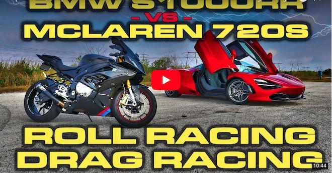 「速度雙冠王」McLaren 720S對戰BMW S1000RR!