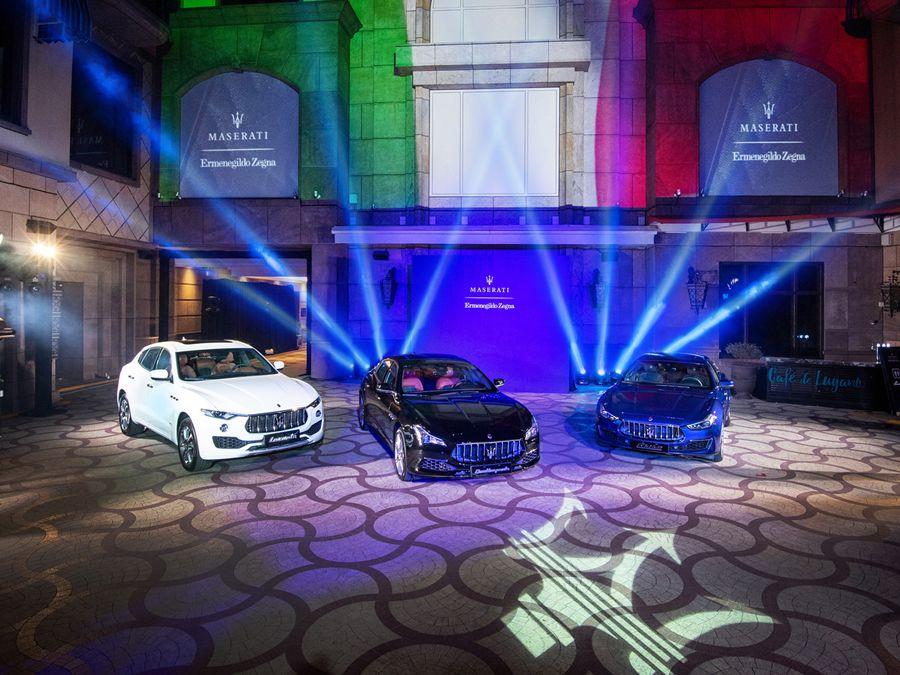Maserati與 Ermenegildo Zegna兩大百年工藝品牌精湛演繹