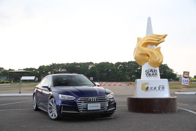 Audi A5 Sportback 一舉奪下2018車訊風雲獎「最佳進口中大型車」殊榮