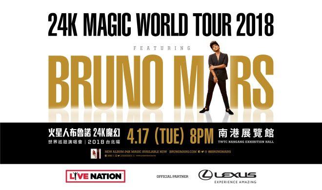 Bruno Mars抵台開唱LEXUS豪華巨星車隊全程護駕
