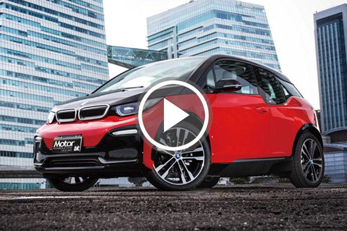 BMW i3s    電能新境界
