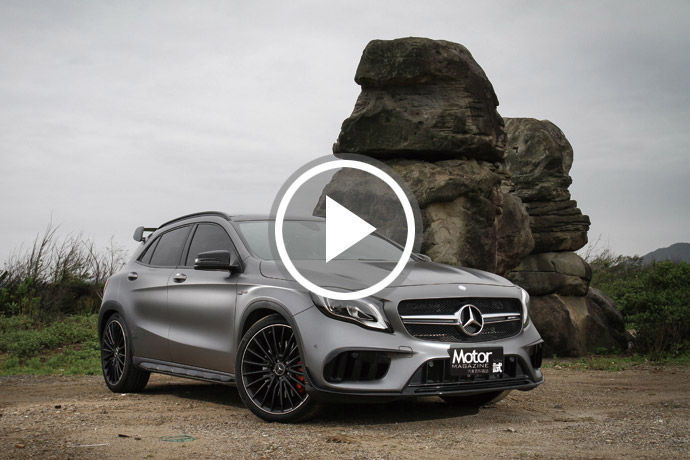 Mercedes-AMG GLA 45 4MATIC    激進派狂熱分子