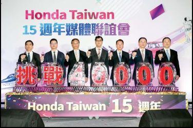以夢想為動力深耕細作Honda Taiwan 15週年特別報導