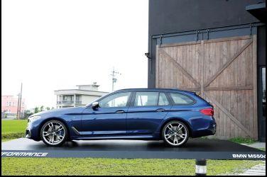 向下修正BMW M Performance Automobiles(M550d Touring篇)