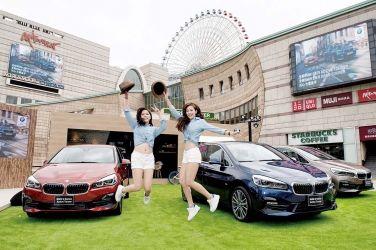 年輕玩伴BMW 2 Active Tourer / 2 Gran Tourer發表
