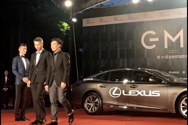 第29屆金曲獎 唯一指定LEXUS專屬座駕