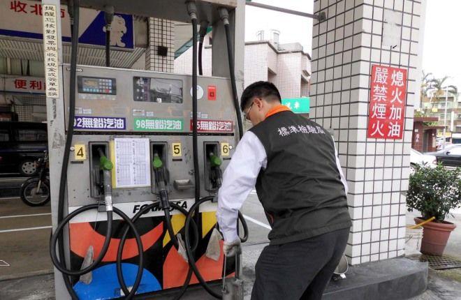 加油機上的小貼紙意義?標檢局的油量檢查