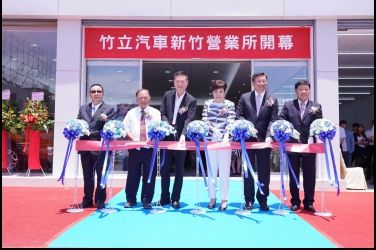 SUBARU竹立新竹展示中心暨售後服務中心正式開幕