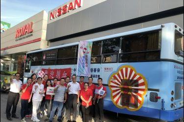 全台血庫告急  NISSAN邀請車主一同挽袖捐熱血