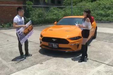 Mustang直播影片(FB Speed Up直播下載、一刀未剪版)