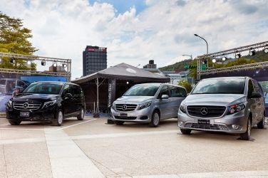豪華商車霸主 Mercedes-Benz V 250 d、V 220 d北中巡迴賞車落幕