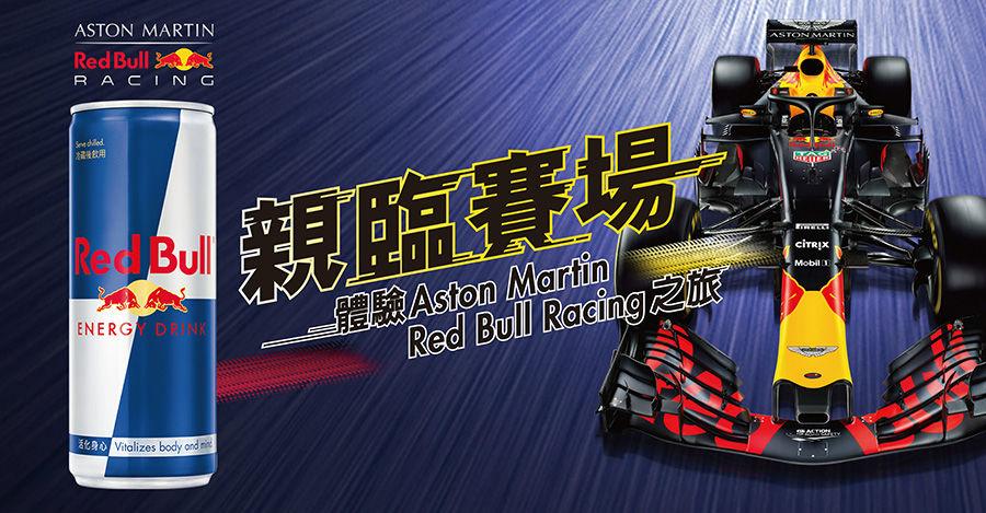 Red Bull多款合金模型!7-ELEVEN加價購!