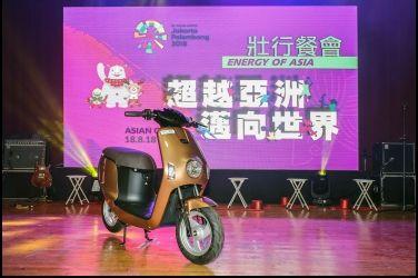 為亞運選手加油 中華贊助emoving Shine送給奪金選手