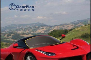台中全統汽車隔熱紙加入ClearPlex克麗隔熱紙經銷商